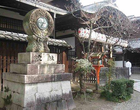 yasakajinjya-210106-7