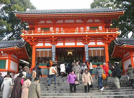 yasakajinjya-210106-1