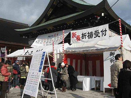 yasakajinjya-210106-13