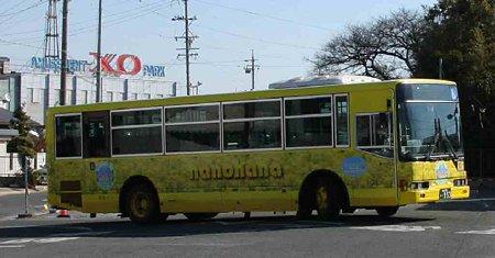 nanohanagou-bus-210125-4