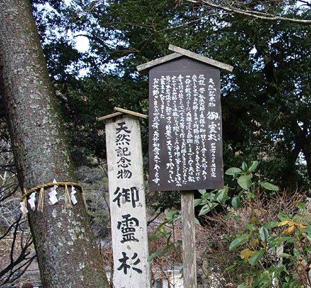 yuzanji-210125-7