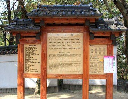 okazakizyou sakuramaturi-210328-16