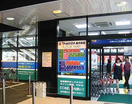 tecland-kanazawa-honten-200521-3