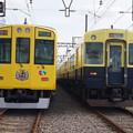 Photos: 阪神9000系イエローマジックトレイン&近鉄5200系