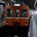 Photos: 近鉄6020系 ラビットカー復刻塗装