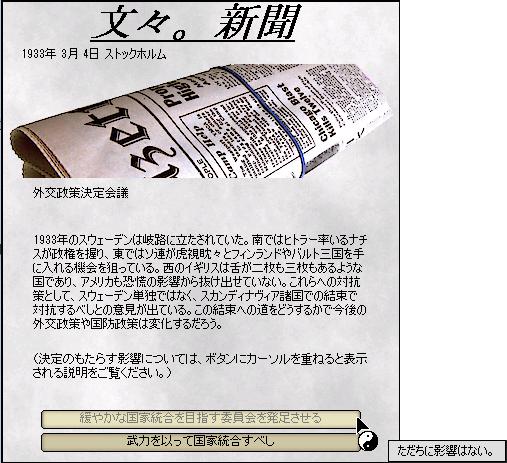 http://art1.photozou.jp/pub/825/3193825/photo/254177516_org.png