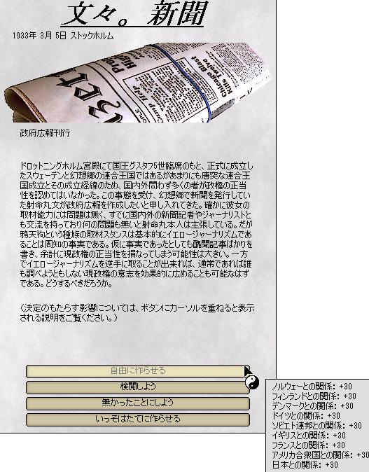 http://art1.photozou.jp/pub/825/3193825/photo/254217830_org.png