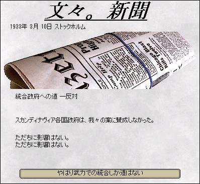 http://art1.photozou.jp/pub/825/3193825/photo/254217835_org.png