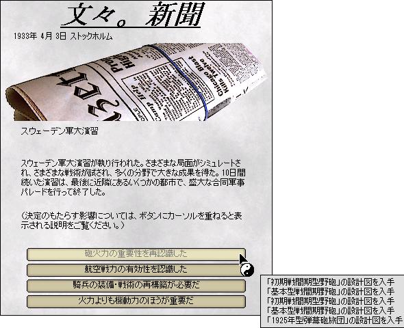 http://art1.photozou.jp/pub/825/3193825/photo/254217839_org.png