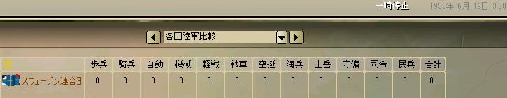 http://art1.photozou.jp/pub/825/3193825/photo/254217852_org.png