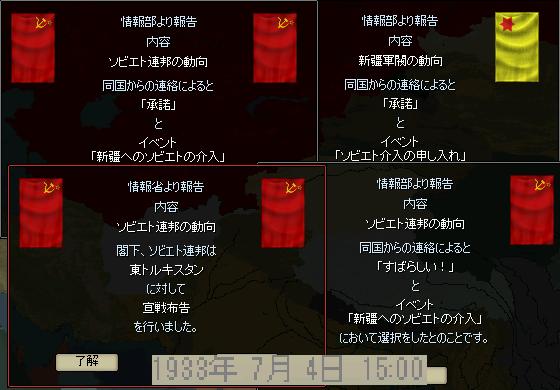 http://art1.photozou.jp/pub/825/3193825/photo/254217857_org.png