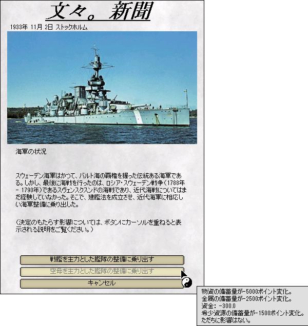 http://art1.photozou.jp/pub/825/3193825/photo/254217870_org.png