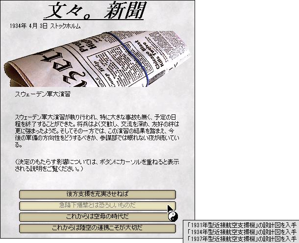 http://art1.photozou.jp/pub/825/3193825/photo/254378332_org.png