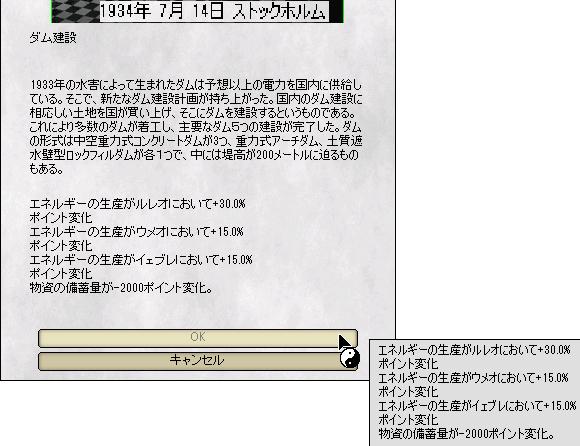 http://art1.photozou.jp/pub/825/3193825/photo/254378336_org.png