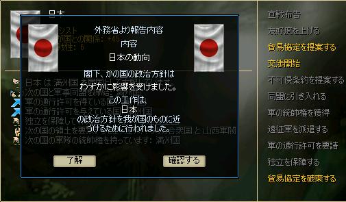 http://art1.photozou.jp/pub/825/3193825/photo/254378349_org.png