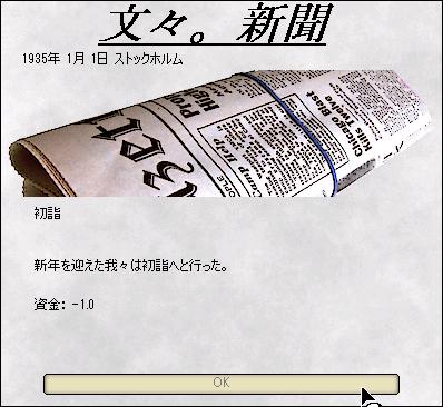 http://art1.photozou.jp/pub/825/3193825/photo/254378372_org.png