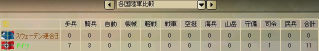 http://art1.photozou.jp/pub/825/3193825/photo/254378409_org.png