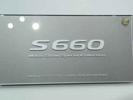 R0050211