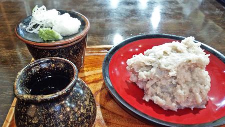 お食事処『 やまへい 』( 長野県・小諸市 ) そばがき