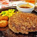 Photos: ガスト ( 成増店 ) チーズ IN ハンバーグ 2018/12/20