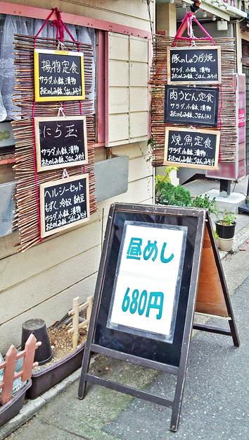 だいこん ( 練馬区旭町 or 成増 ) 外観 ( お品書き )     2019/03/30