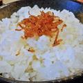 だいこん ( 練馬区旭町 or 成増 ) 焼魚定食 ( ご飯 )     2019/03/30