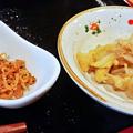 だいこん ( 練馬区旭町 or 成増 ) 焼魚定食 ( 小鉢二種 )   2019/03/30