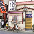 だいこん ( 成増・板橋区 ) ランチ 昼めし 食堂 定食 食事 ご飯  2019/03/02