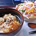 Photos: 炙り焼さば御飯 ( お茶漬け ) + サラダ
