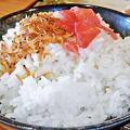 だいこん ( 練馬区旭町 or 成増 ) ご飯 ( 焼魚定食 )     2019/05/11