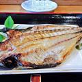 Photos: だいこん ( 練馬区旭町 or 成増 ) アジの開き ( 焼魚定食 )  2019/05/18