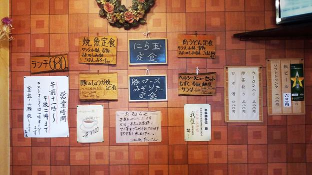 だいこん ( 練馬区旭町 or 成増 ) 内観 ( お品書き )     2019/09/07