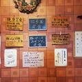 Photos: だいこん ( 練馬区旭町 or 成増 ) 内観 ( お品書き )     2019/09/07