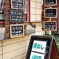 Photos: だいこん ( 練馬区旭町 or 成増 ) 外観 ( お品書き )     2019/09/07