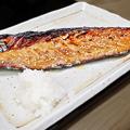Photos: 花水木 ( 成増 ) 鯖 ( 焼き魚定食 )  2019/09/17