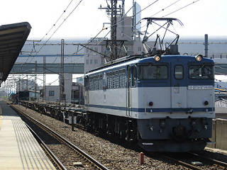 ef65-1055-20090403