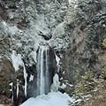 凍る滝 さすらいの旅日記から