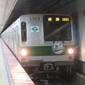 B1460S: 6102F 特別運行