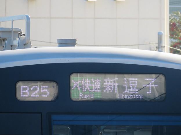 【B25】【エアポート快速|新逗子】