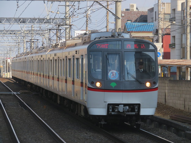 79HT: 5311F【快速 西馬込】