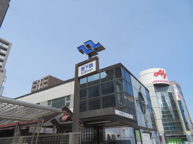 仙台市営地下鉄南北線北四番丁駅