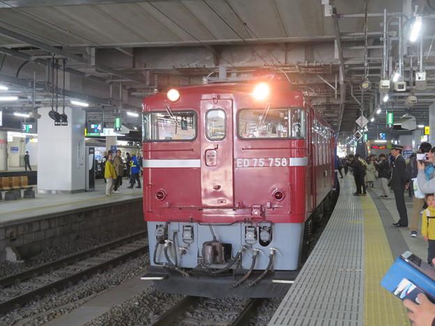 IMG_8399