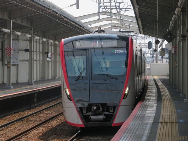 11T: 5506F【快速|高砂】