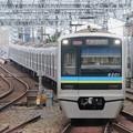 Photos: 21N: 9201F【普通 印旛日本医大】
