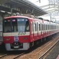 Photos: 81H: 607F【快速|佐倉】