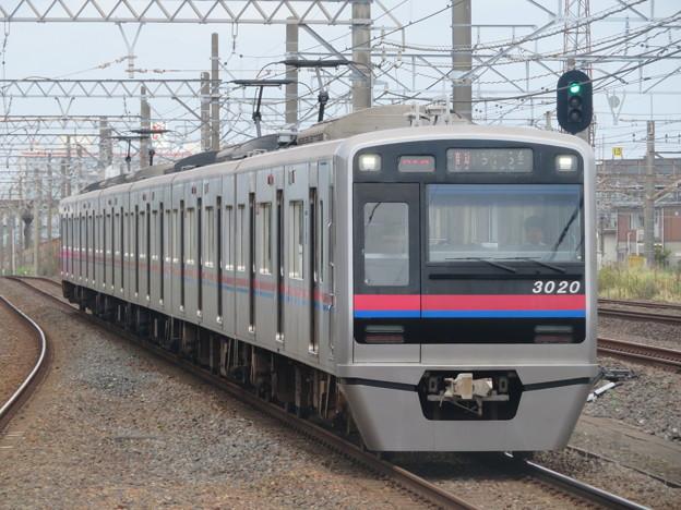 京成3000形3020F