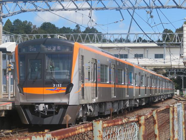2019.9.19 S49試運転 3152F
