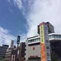 写真: 盛岡駅前で空と雲@盛岡