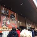 Photos: 初春歌舞伎公演