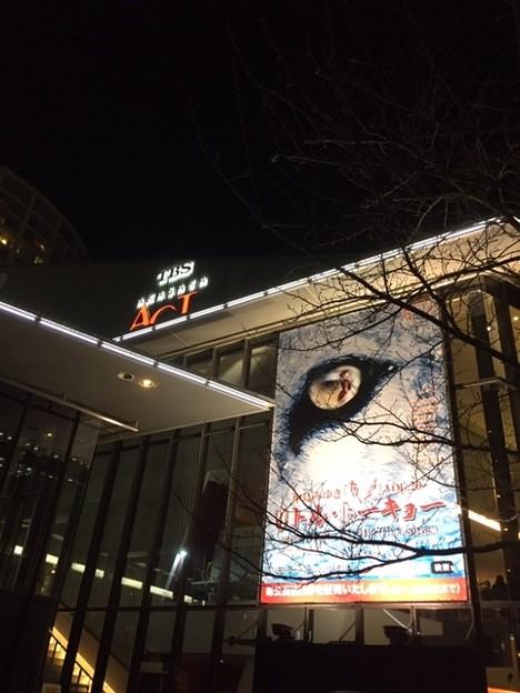「夜会」Vol.20___初日へ